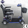 handicapped mobility scooter