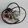 Performance 26mm cvk carburator engines for sale