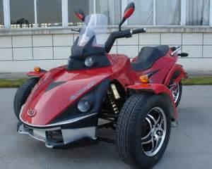 200cc spyder bike