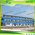 الهيكل الصلب الجاهزة بناء منازل chaoqiang