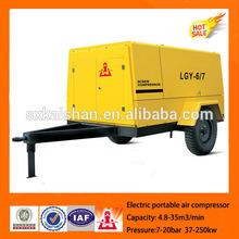 electrical portable silent air compressor