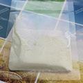 uso de la agricultura fertilizante Ferroso sulfato para plantas