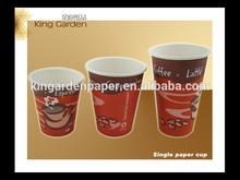 8oz 12oz 16oz custom printed hot paper coffee cups