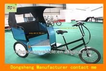 rickshaw & pedicab