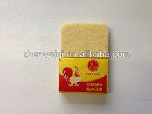 10g*60pcs*24boxes HOCHAK halal beef flavour cube
