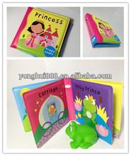 washable baby bath book