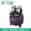 110v air compressor/hydraulic air compressor/centrifugal air compressor