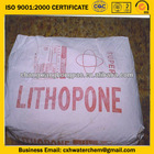 Factory Supply For Coating,Rubber,Masterbatch Use 30% Lithopone B311