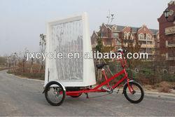 Advertising Tricycle /electric bike three wheel