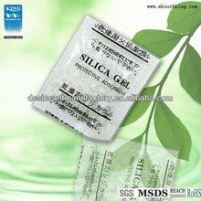 hot selling moisture absorbing silica gel bag
