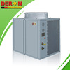 deron 28 KW air to water air source heat pump high temperature 80C hot water heater
