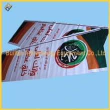 Cheap pvc banner glue
