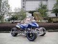 import chine 250cc quads atv racing pour la vente