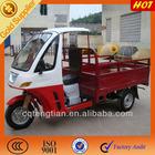 India Style 3 Wheel Trike/Motorcycle Sale
