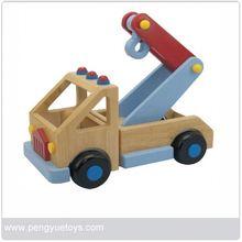 PY1242 kids car wash toy