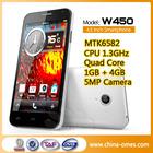 OMES New 4.5 inch 1G+4G MTK6582 6 inch screen smartphone