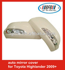fit for highlander rear view custom car side mirrors cover 2009-2012