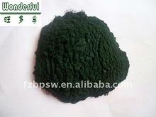 All Natural Spirulina Powder Food Supplement