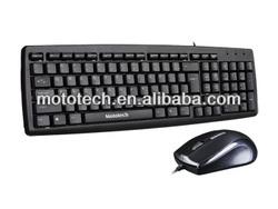 Fashionable 2.4 G Wireless Suit Ultra-thin Wireless Keyboard Mouse Combo