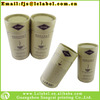 High fashion coffee box tea coffee sugar canisters coffee tube with aluminum coating inside