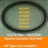 CVT transmission push steel belt/chain/901047/901066/901068/901074/901063/901064