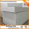 2014 Best Cost Prepared EPS Sandwich Wall Panel