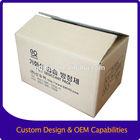 5ply.5-7mm thickness Customized carton box