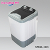4.6kg top loading washing machine XPB46-1218