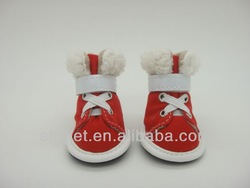 2014 new design dog boots on sale