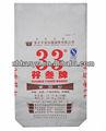 Hy-k3014 2014 caliente venta de reciclaje del carbón de leña barbacoa bolsa