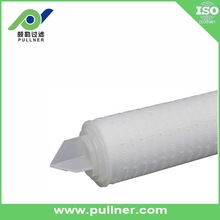2015 New Integral PP Support Filter Cartridge Industrial
