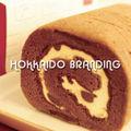 Flandes nuevo rollo de Chocolate de la torta del rodillo