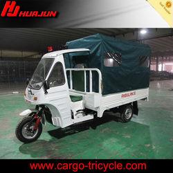 Huajun 2014 new three wheel ambulance tricycle for sale