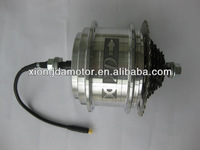 New Invention Double-speed Rear Hub Motor