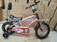 Chopper style kids bike seat with backrest chopper bicycles
