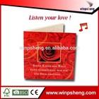 2014 new desing custom handmade small luxury red romantic music heart shape wedding paper gift box