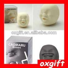 OXGIFT Stress Relievers toy,anti-stress tool,CAOMARU face balls