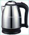 1.8lชงชาตุรกีที่มีกระติกน้ำร้อนไฟฟ้าและกาน้ำชา
