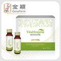 vital del oem de la enzima de la belleza y la salud de la piel supplemeint bebida