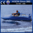 2014 CE approved Hison exclusive small jet boat