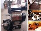 2014 New type Commercial coffee roasters for sale,1kg coffee roaster machine