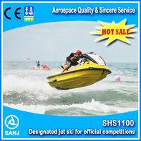 Motorboat with 4 Stroke Engine Wavecraft SANJ 1100cc