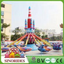 Amusement park equipment self control plane amusement rides 12 seats