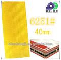 Accessoires de bonne qualité utilisé bande matelas bord( 6251#)