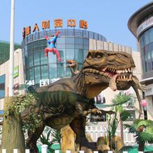 Outdoor Park Big Animals Mating Dinosaur with Animation Design