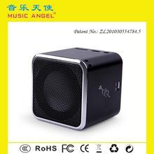 MUSIC ANGEL JH-MD07U surround sound wireless surround sound speaker for audio device