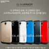 Wholesale spigen sgp case for galaxy s4 case slim armor,galaxy S4 combo case
