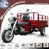 150cc motorized three wheeler for sales disc break MTR