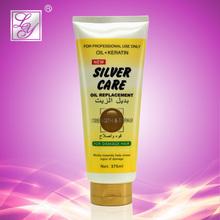 Strength repair hair collagen treatment cream