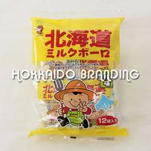 PS-12 Hokkaido Milk Bolo Baked Small Ball Snack